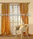 Комплект штор с тюлем